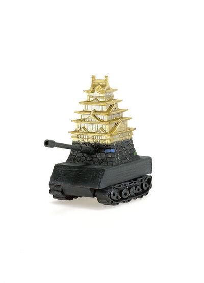 Bunpei Kado, 'Heavy Tank (Osaka Type)', 2005
