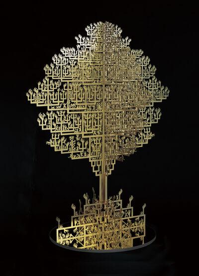 Wu Jian'an 邬建安, 'Golden Tree', 2006