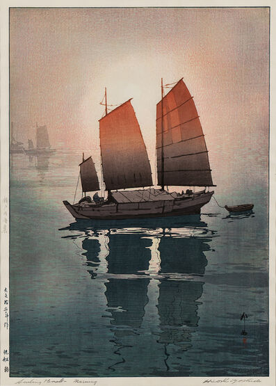 Yoshida Hiroshi, 'Sailing Boats, Morning', c. 1926-printed later