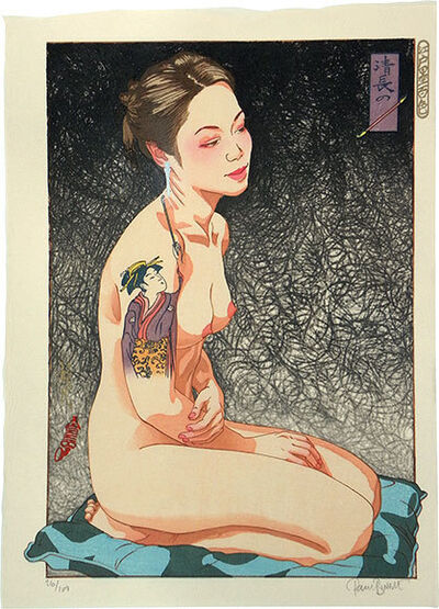 Paul Binnie, 'A Hundred Shades of Ink of Edo: Kiyonaga's Pipe', 2010