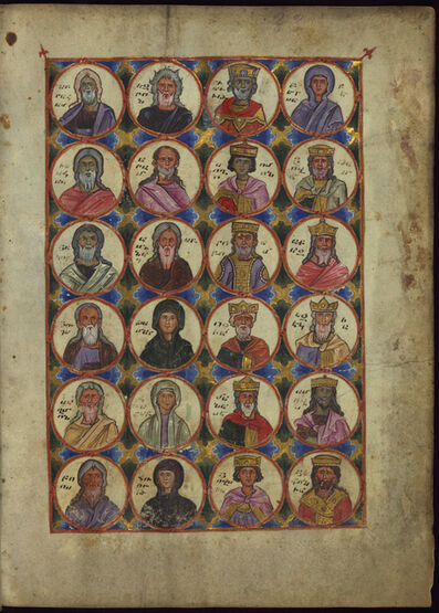 T'oros Roslin, 'Ancestors of Christ', 1262