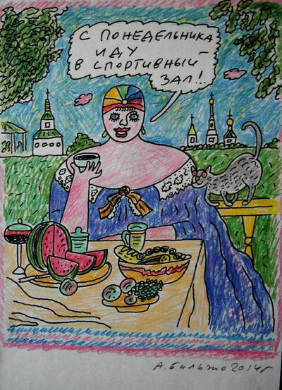 "Andrei Bilzho, '""I'll go to fitness from Monday""', 2014"