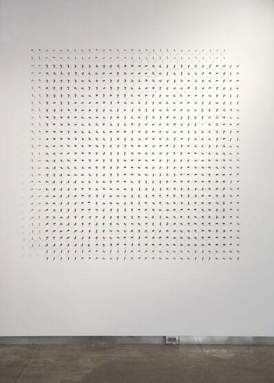 Yael Kanarek, 'Kiss', 2007