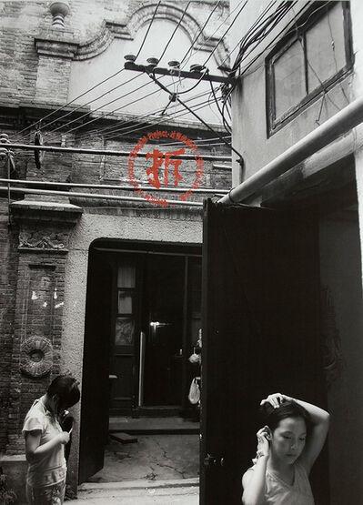 Zhang Jian-Jun 張健君, 'Shanghai Shi-Ku-Men Project #4', 2008