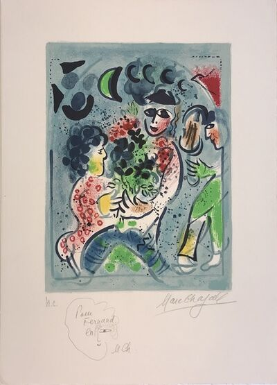 Marc Chagall, 'Chagall Lithograph III Frontispiece (M.578)', 1969