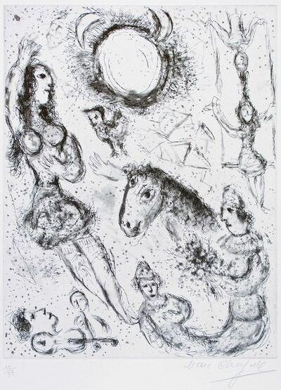 Marc Chagall, 'Les Danseurs à la Lune', 1967