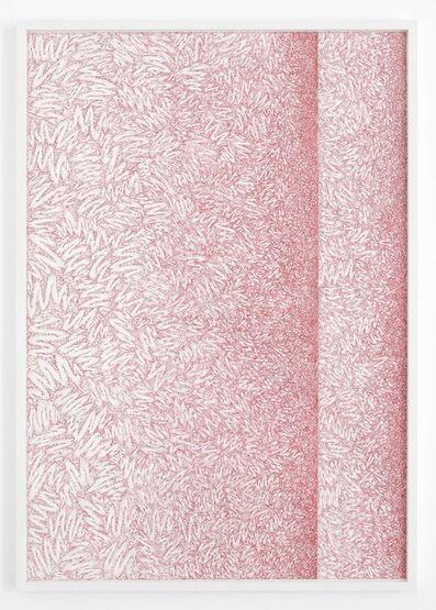 Achraf Touloub, 'Untitled (Nuits en Juin)', 2015