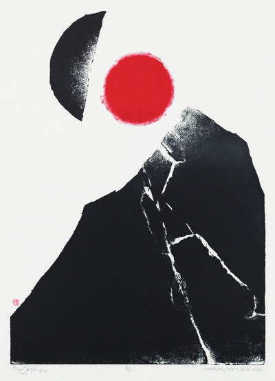Chen Ting-Shih, 'Day and Night #36', 1976