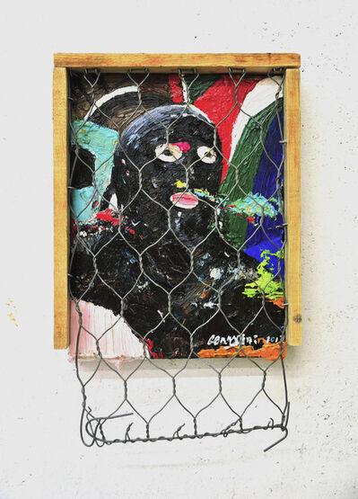 Geng Yini 耿旖旎, 'Rope 2', 2013