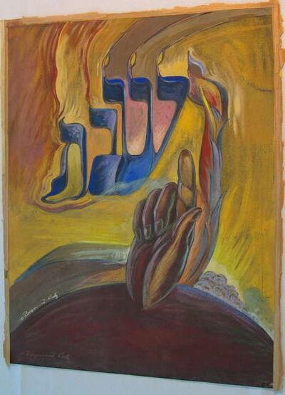 Alexander Raymond Katz, 'Shabbat', 1930-1939