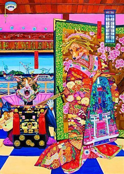 Yukiko Hata, 'Fox's Brothel', 2017