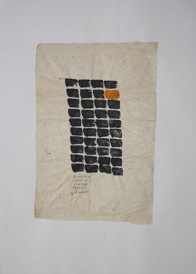 Hassan Sharif, 'Yellow no.3', 2008