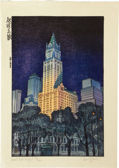 Paul Binnie, 'Travels with the Master: New York Night (violet variant', Printed in 2008-background enhanced by the artist in 2017