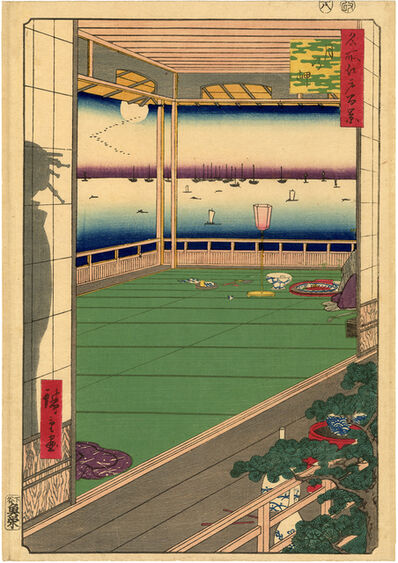Utagawa Hiroshige (Andō Hiroshige), 'Moon-Viewing Point from 100 Famous Views of Edo', 1857