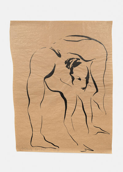 Mircea Cantor, 'Étude danse', 2016