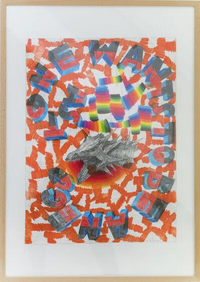 Simon Hemmer, 'egg', 2015