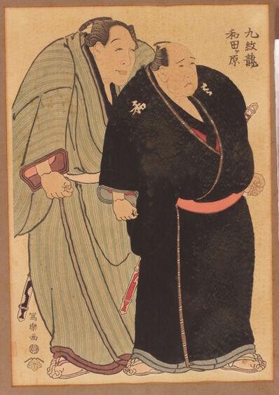 Toshusai Sharaku, 'The fighters Kyūmonryū y Wadadahara (Kyūmonryū-Wadadahara九紋龍 和田ケ原)', Atozuri (XX Century) based on the original design of XVIII century