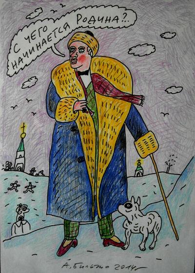 """Andrei Bilzho, '""""Chaliapin""""', 2014"""
