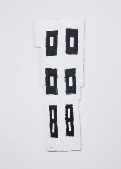 Mohammed Ahmed Ibrahim, 'Tower Blocks #2', 2016