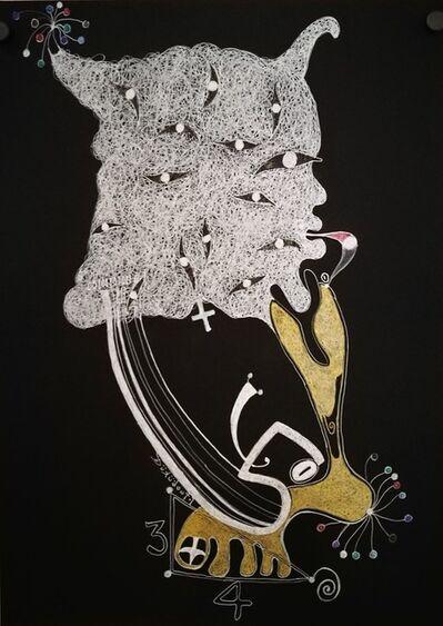 Ernest Dükü, 'Ô la vache ANANZE explorer @ code 5', 2017