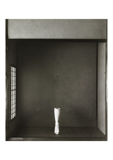 Muga Miyahara, 'Tokonoma - Courage', 2007