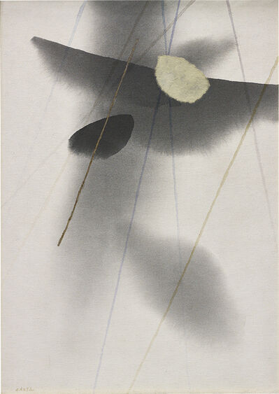 Yutaka Ohashi, 'Rain I', 1982