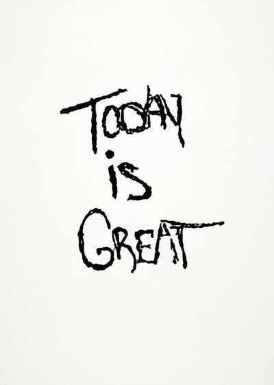 Julien Previeux, 'Today is Great ', 2014