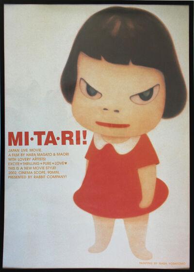 Yoshitomo Nara, 'Mi Ta Ri Poster', 2002
