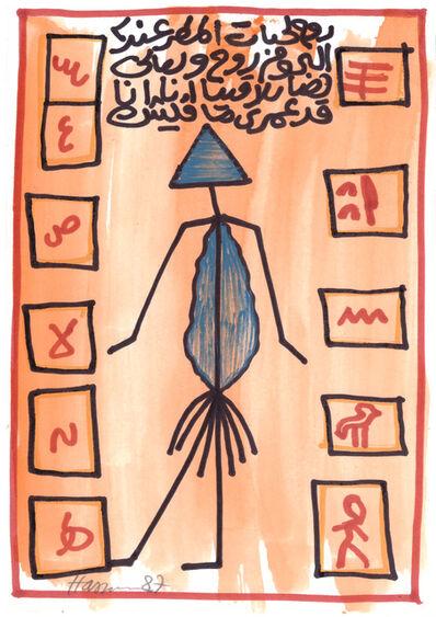 Fathi Hassan, 1987