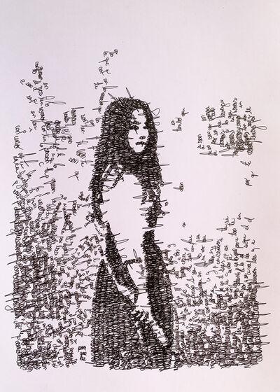 Evelyn Aguilar Sánchez, 'Studies for an armor I', 2020