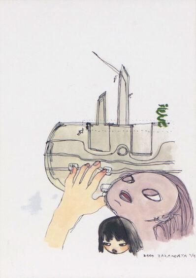 Aya Takano, 'Untitled', 2000