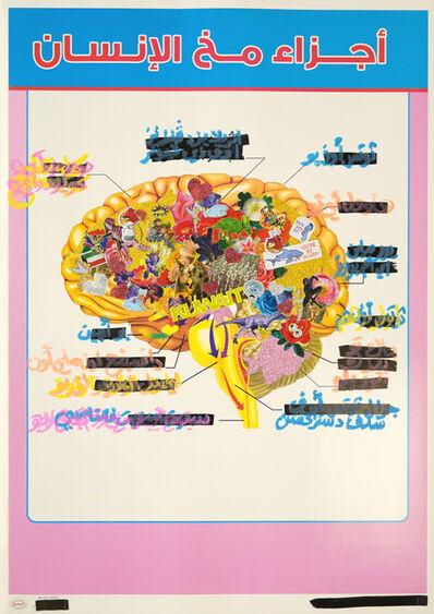 Kuki Jijo, 'Brain ', 2019
