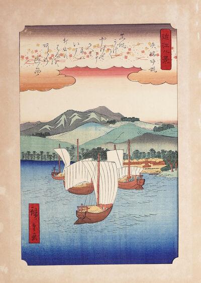 Utagawa Hiroshige (Andō Hiroshige), 'Returning Sales at Ybase', Late 19th Century