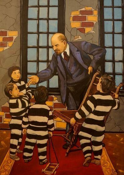 Yuriy Zakordonets, 'Lenin and Kids', 2017