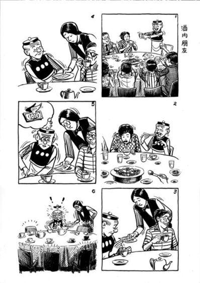 Joseph Wong Chak, '酒肉朋友', 2010