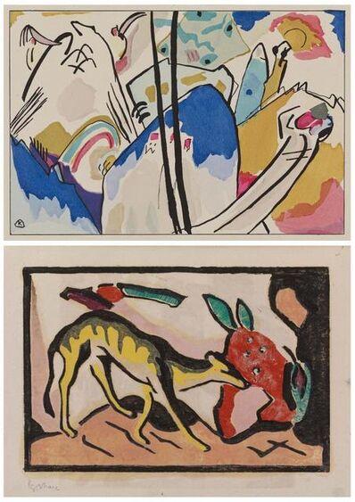 Wassily Kandinsky, 'Der Blaue Reiter (Almanac)', 1912
