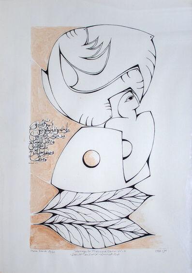 Mona Saudi, 'Homage to Mahmoud Darwish 4', 1980