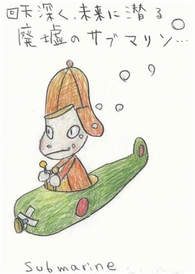 Yoshitomo Nara, 'Untitled (Who Snatched the Babies)'