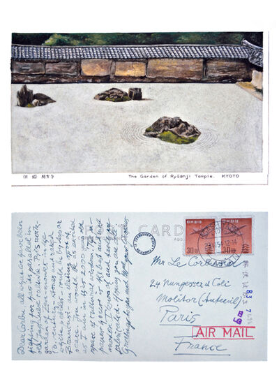 Rodrigo Oliveira, 'Post Card (from Japan) #1', 2018