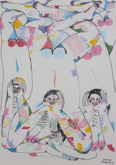 Jeffrey Cheung, 'Color Tangle', 2020