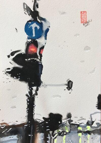 Brigitte Yoshiko Pruchnow, 'rain tear water colour', 2017