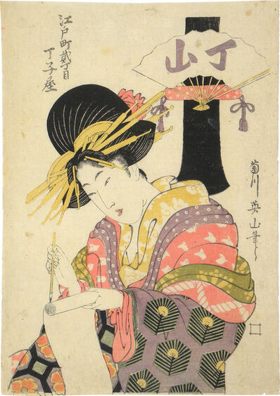 Kikukawa Eizan, 'The Courtesan Chozan of the Chojiya in Edo-machi Nichome', ca. 1806-08