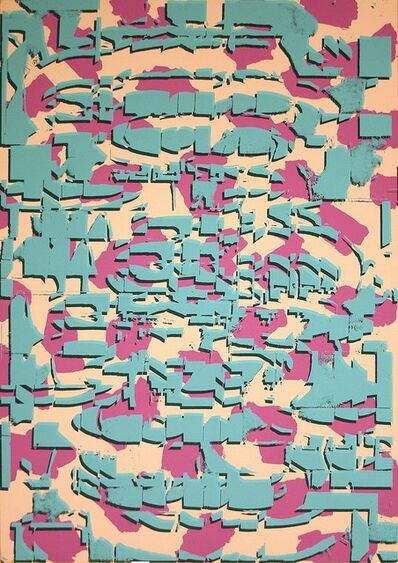 Luis Gordillo, 'Arquitecturas leves I (Light Architectures I)', 2009