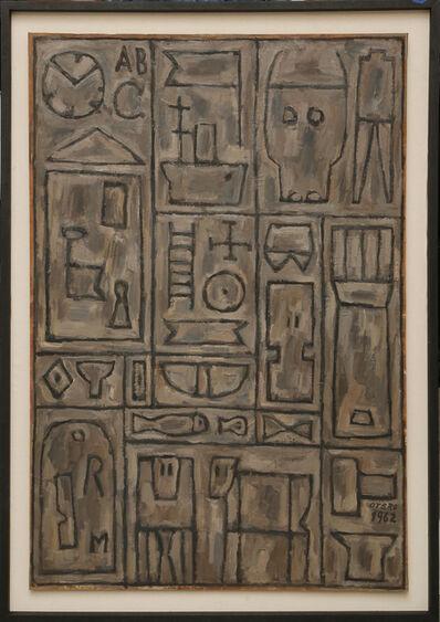 Manuel Otero, 'Constructivo', 1962