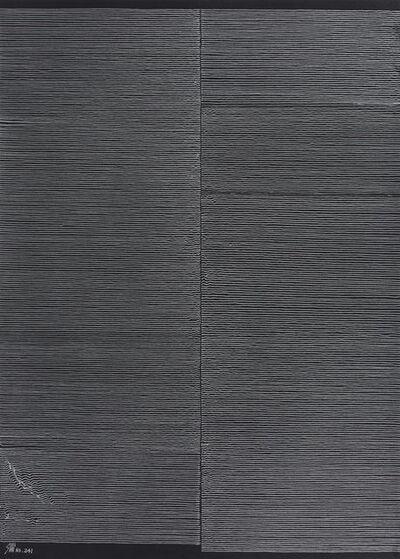 Wang Shilong 王世龙, 'No.241', 2016
