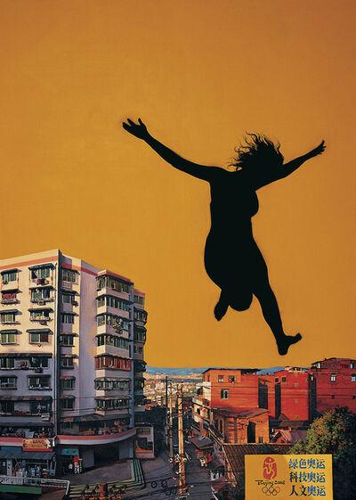 Zhong Biao 钟彪, 'Life', 2004