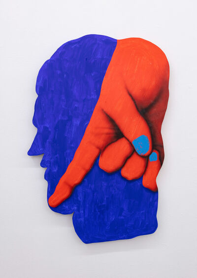 James English Leary, 'Cameo (Pointer)', 2020
