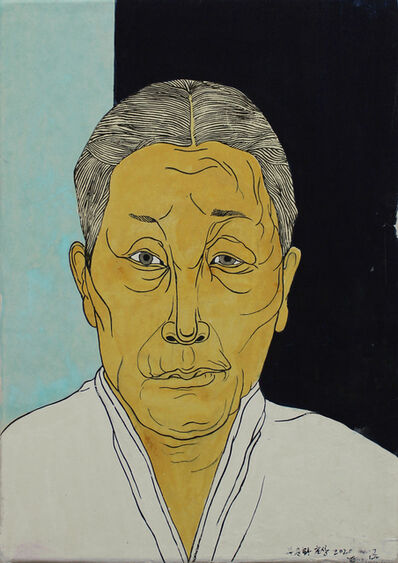 Suknam Yun, 'Portrait of BU Choon-hwa', 2020