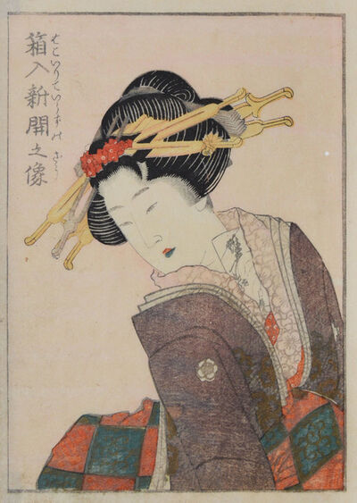 Katsushika Hokusai, 'Becoming a Young Woman', ca. 1820