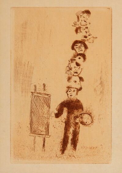 Marc Chagall, 'Frontispiece, from Les Sept péchés capitaux (The Seven Deadly Sins)', 1926